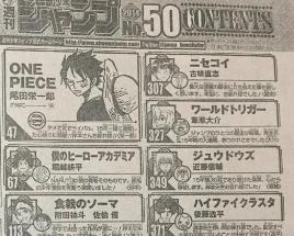 ジャンプ巻末コメント】尾田栄一郎篇・Jump end of comment Eiichiro ...