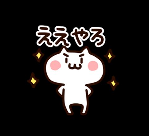 【2chした奴優勝】関西弁で一番おもしろいこと書いたやつ優勝