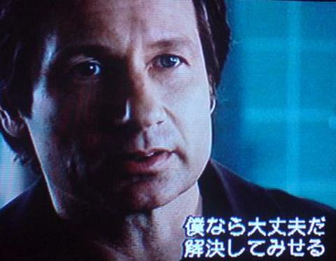【2ch芸能ニュース】これはやばい!「X-ファイル」が13年ぶり復活、今夏に新シリーズ放送、モルダー体大丈夫?