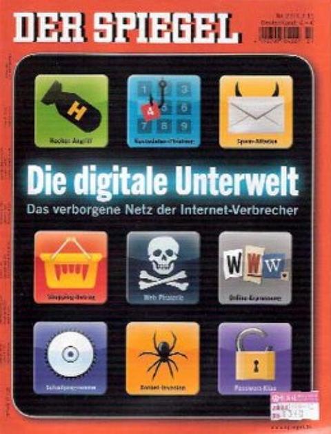 【2ch面白ニュース】欧州最大の発行部数の「デア・シュピーゲル」・メルケル首相がナチス将校に囲まれているコラ画像を表紙に採用・大胆・・・・