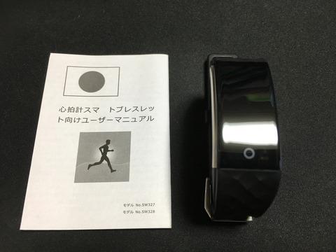 20170616_091802757_iOS