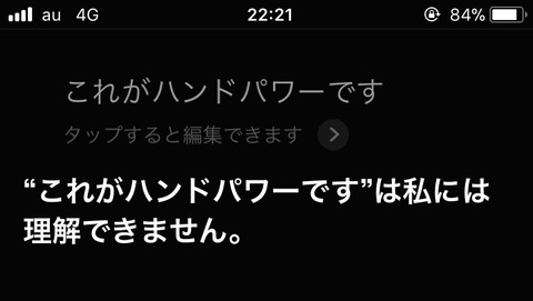 20171211_132153000_iOS2