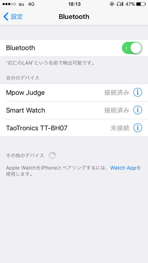 20170623_091340000_iOS