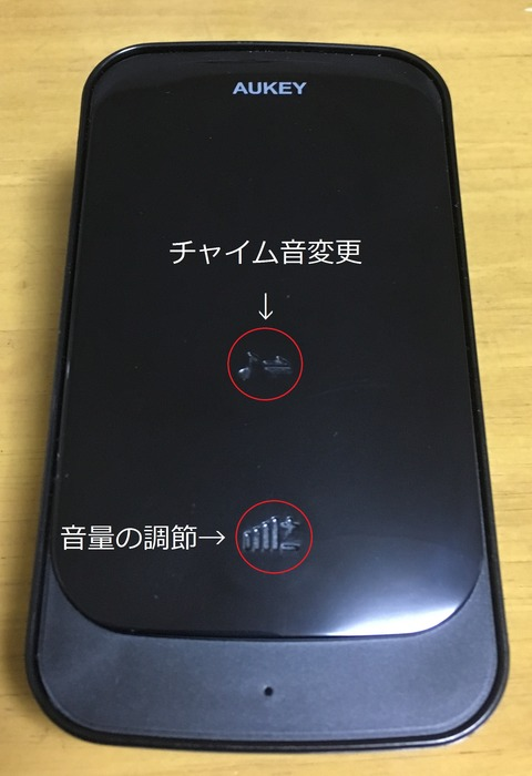20170313_122619113_iOS