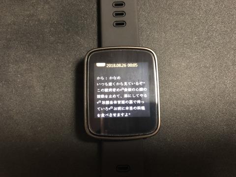 20180825_150536533_iOS