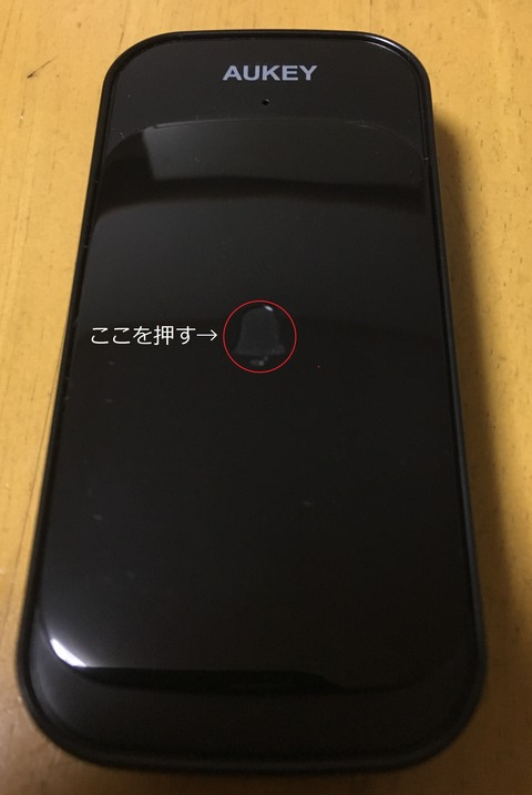 20170313_122035153_iOS