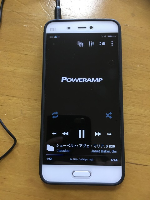 20170716_060814116_iOS