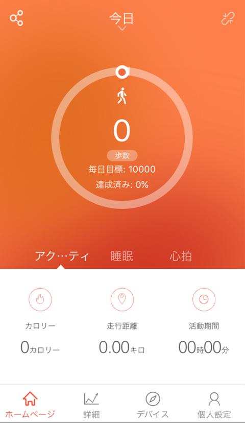 20170429_152537000_iOS