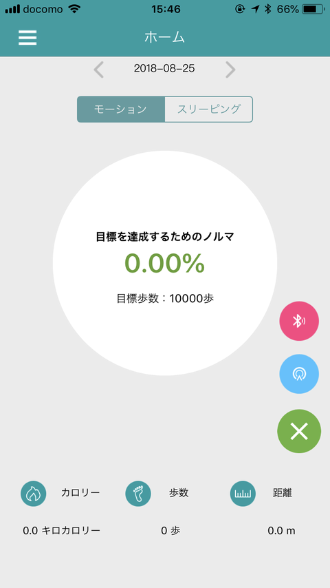 20180825_064630000_iOS