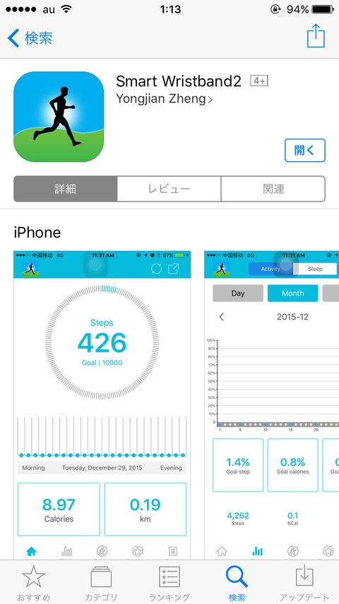 20170616_161358000_iOS