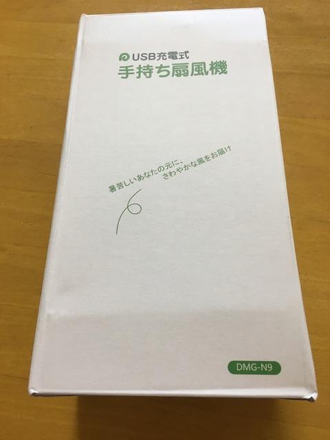 20170527_053040597_iOS