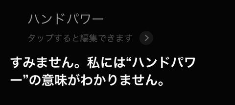 20171211_134202000_iOS