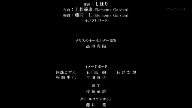 戦姫絶唱シンフォギアGX 1話 感想88