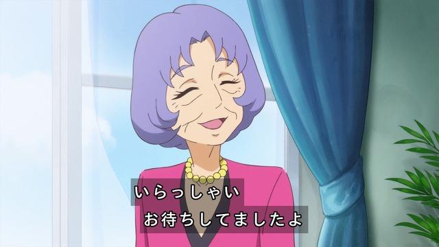 Go!プリンセスプリキュア411
