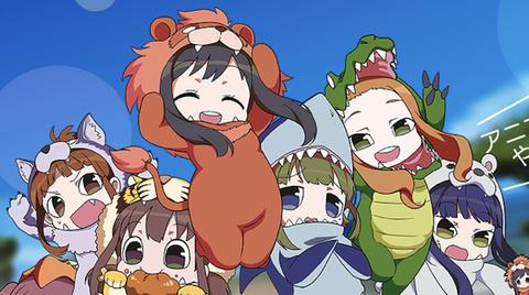 wug-zoo