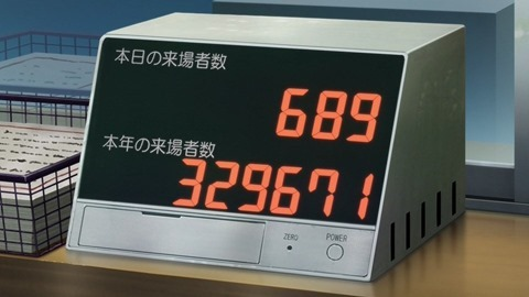 103111718