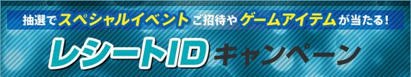 header-txt01