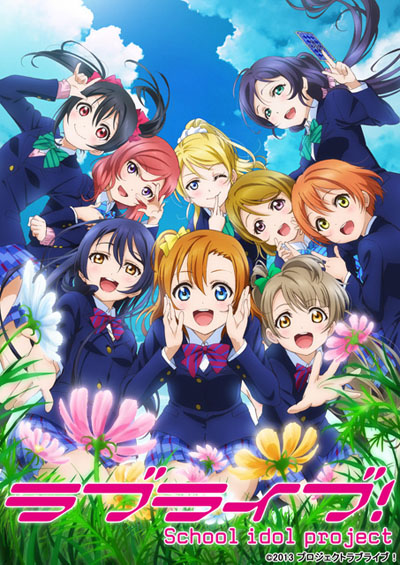 LoveLive2_MAIN_re_WEB