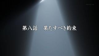 デート・ア・ライブⅡ7話058