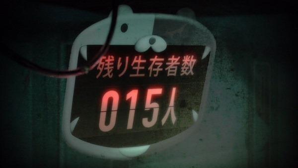 1468850524016 - コピー