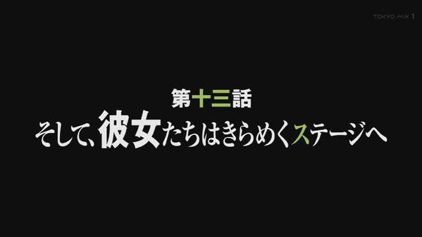 アイドルマスター97