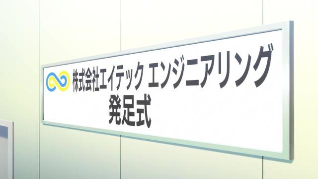 Classroom☆Crisis」68