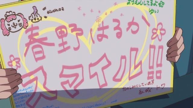 Go!プリンセスプリキュア382