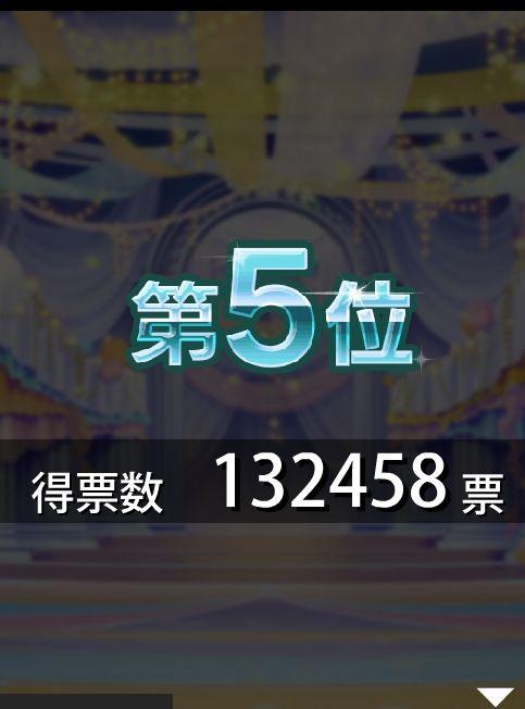 81414fb2