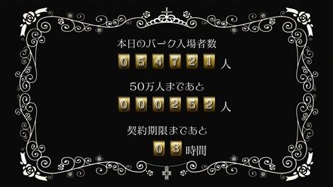 141212-0246210503-1440x810