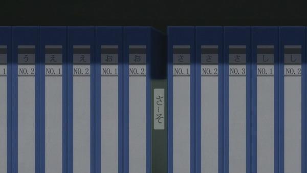 161202031240030