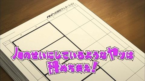 shirobako04084