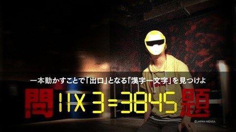 1410452829642