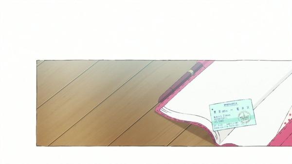クズの本懐9話50