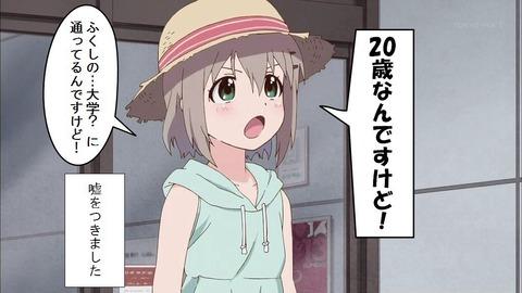 TVアニメ 「ヤマノススメ」 part68 [無断転載禁止]©2ch.net->画像>136枚