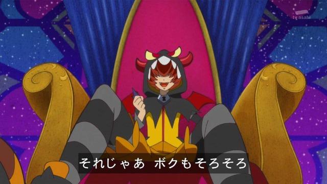 Go!プリンセスプリキュア400