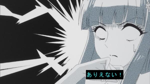 双星の陰陽師011