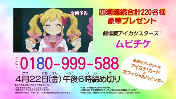 1461232387730