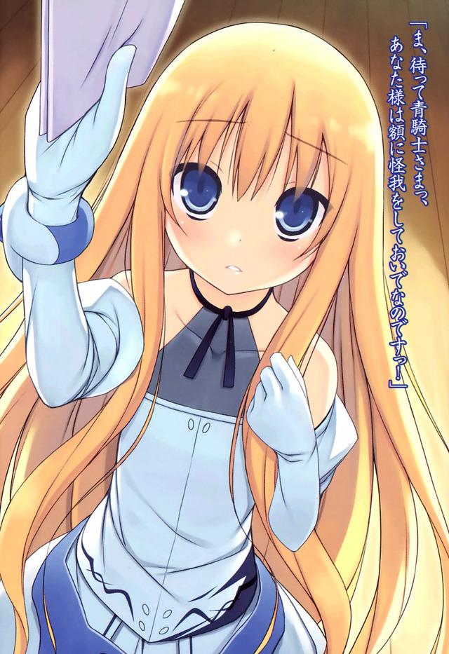 rokujouma_no_shinryakusha_5