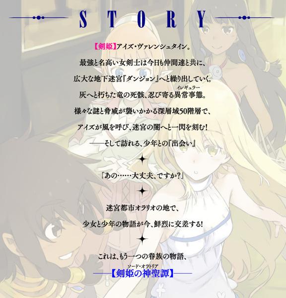 story_main_201603061824370ae