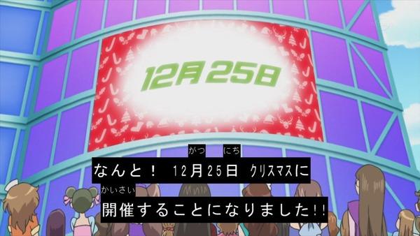 1481014747045