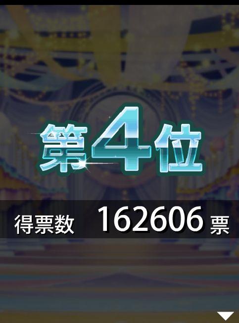 11116a26