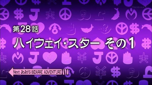 ジョジョ4部27話041