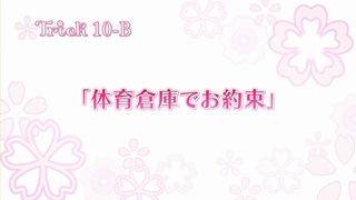 20140314153149