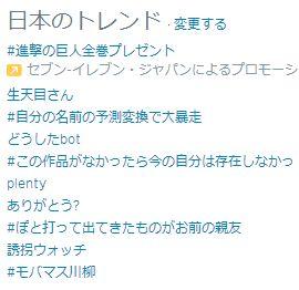 trend。jpg