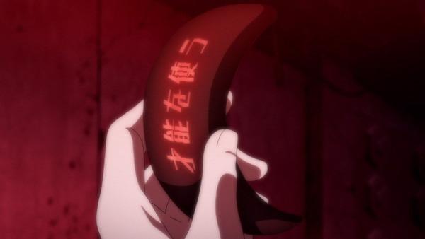 ダンガンロンパ3未来編12話028