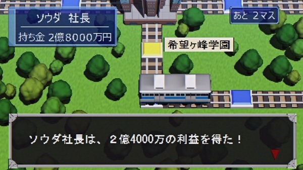 1469112274780