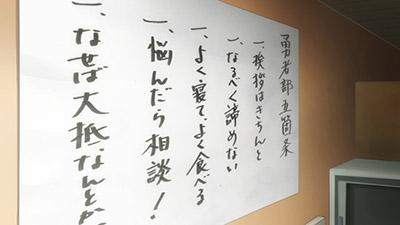 item_5kajo