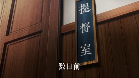 kantai_03_4