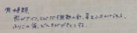 ファイル_000_02