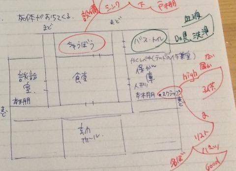 ファイル_000_04